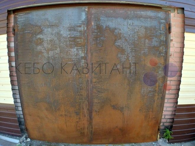 KEBO CAVITANT EXPRESS SA (gel-textured) 2