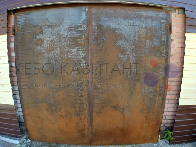 КЕБО-Кавитант экспресс SA гелеобразный 2
