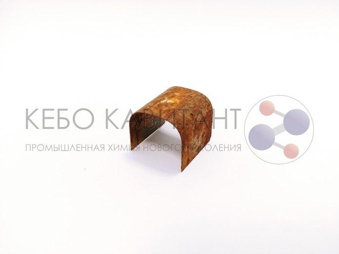 KEBO CAVITANT EXPRESS S1 (liquid) 6
