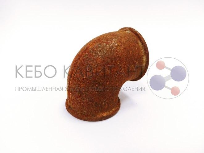 KEBO CAVITANT EXPRESS S1 (liquid) 8