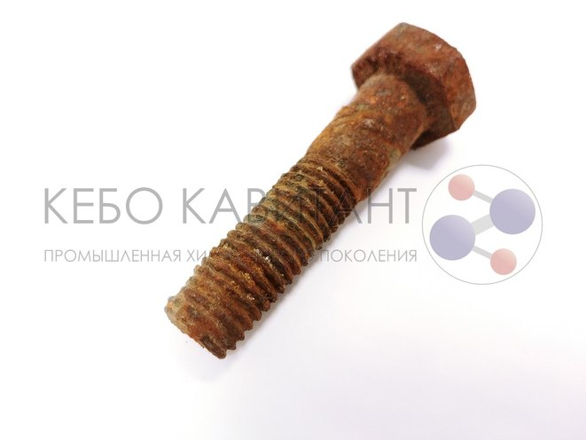 KEBO CAVITANT EXPRESS S1 (liquid) 4