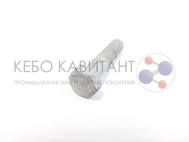 KEBO CAVITANT EXPRESS S1 (liquid) 5