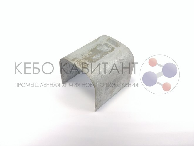 KEBO CAVITANT EXPRESS S1 (liquid) 7