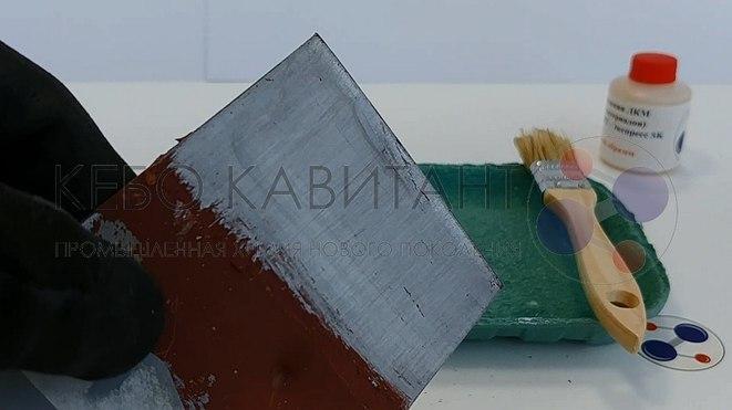 КЕБО-Кавитант экспресс SK 4